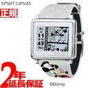 エプソン スマートキャンバス EPSON smart canvas ディズニー ミッキー90周年デザイン MICKEY MOUSE 限定モデル 腕時計 メンズ レディース W1-DY3011L【2019 新作】
