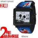エプソン スマートキャンバス EPSON smart canvas ディズニー ミッキー90周年デザイン MICKEY & Friends 限定モデル 腕時計 メンズ レディース W1-DY3047L【2019 新作】