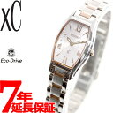 シチズン クロスシー エコドライブ 腕時計 レディース ステンレススチールライン CITIZEN x...