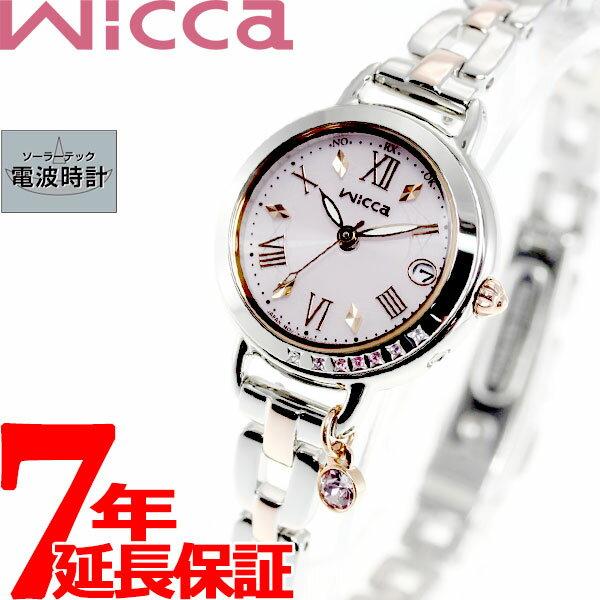 腕時計, レディース腕時計 18105000OFF37.5182359 CITIZEN wicca KL0-839-91