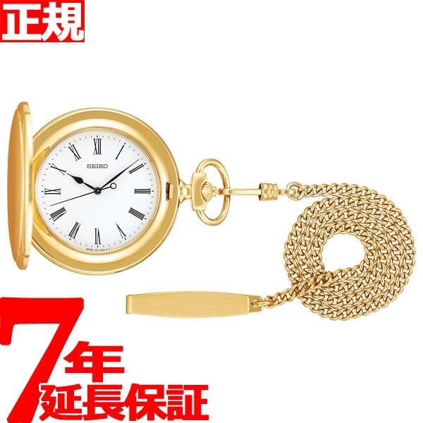 腕時計, 懐中時計 2502000OFF60252359 SEIKO POCKET WATCH SAPQ008