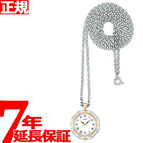 腕時計, その他 2502000OFF60252359 SEIKO SWPX010