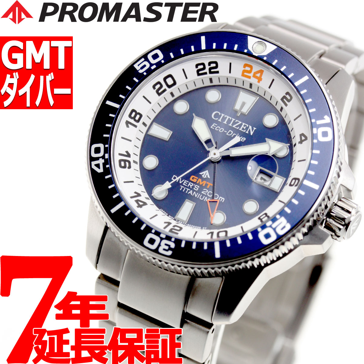 腕時計, メンズ腕時計 35 GMT CITIZEN PROMASTER MARINE BJ7111-86L