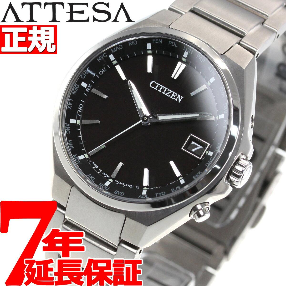 腕時計, メンズ腕時計 18105000OFF37.5182359 CITIZEN ATTESA CB1120-50E