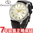 オリエントスター ORIENT STAR 腕時計 メンズ 自動巻き クラシック WZ0271EL