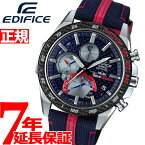 カシオ エディフィス スクーデリア・トロ・ロッソ 限定モデル CASIO EDIFICE ソーラー 腕時計 メンズ EQB-1000TR-2AJR Scuderia Toro Rosso Limited Edition【2019 新作】
