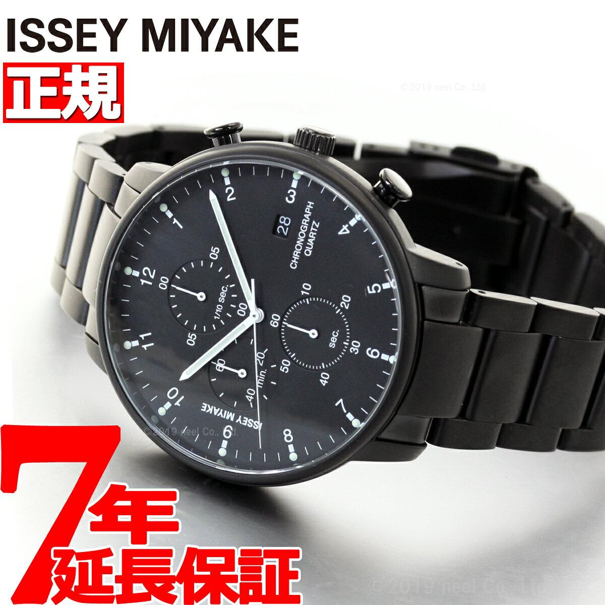 腕時計, メンズ腕時計 504252359 ISSEY MIYAKE C ICHIRO IWASAKI NYAD008