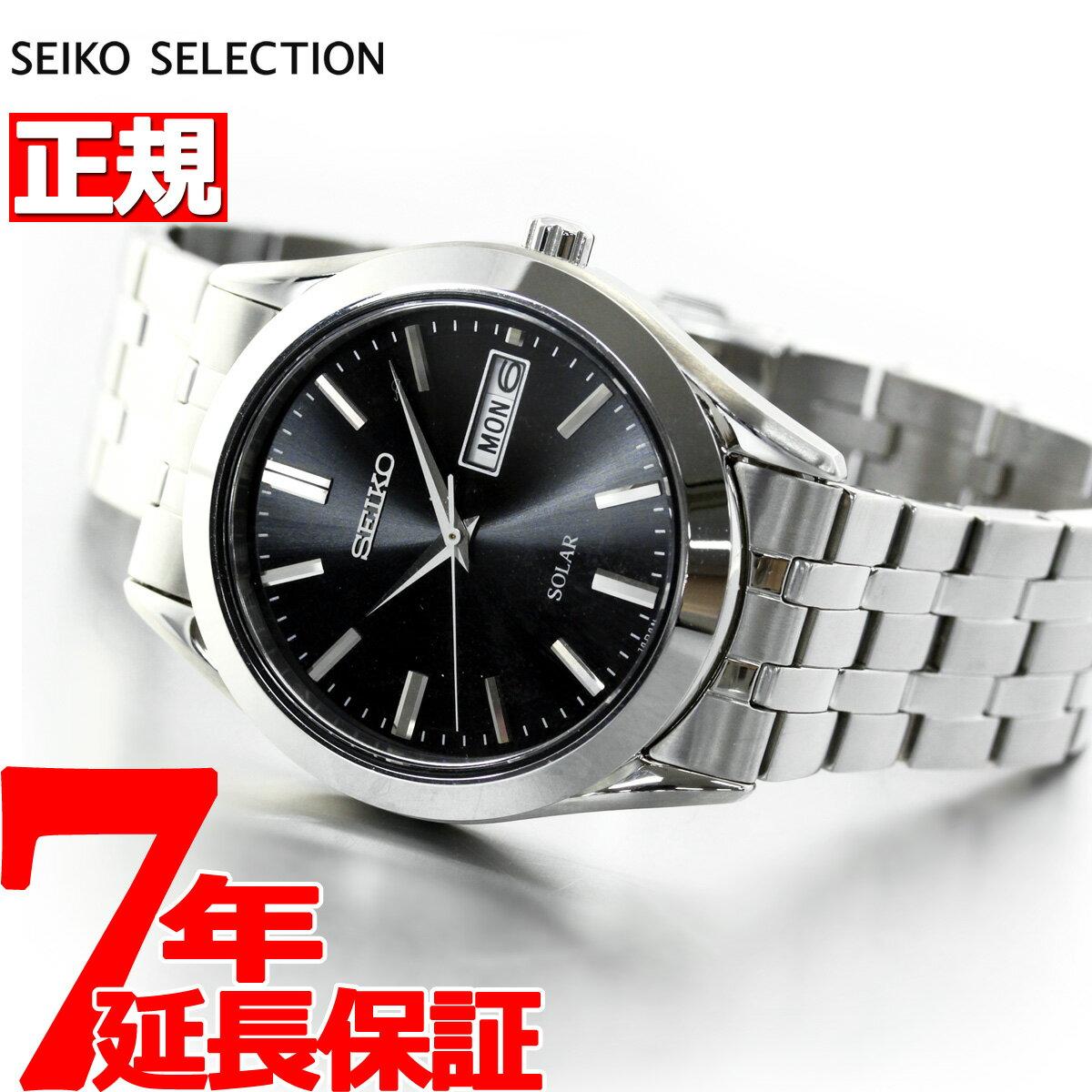 腕時計, ペアウォッチ 30037302359 SEIKO SPIRIT SBPX083