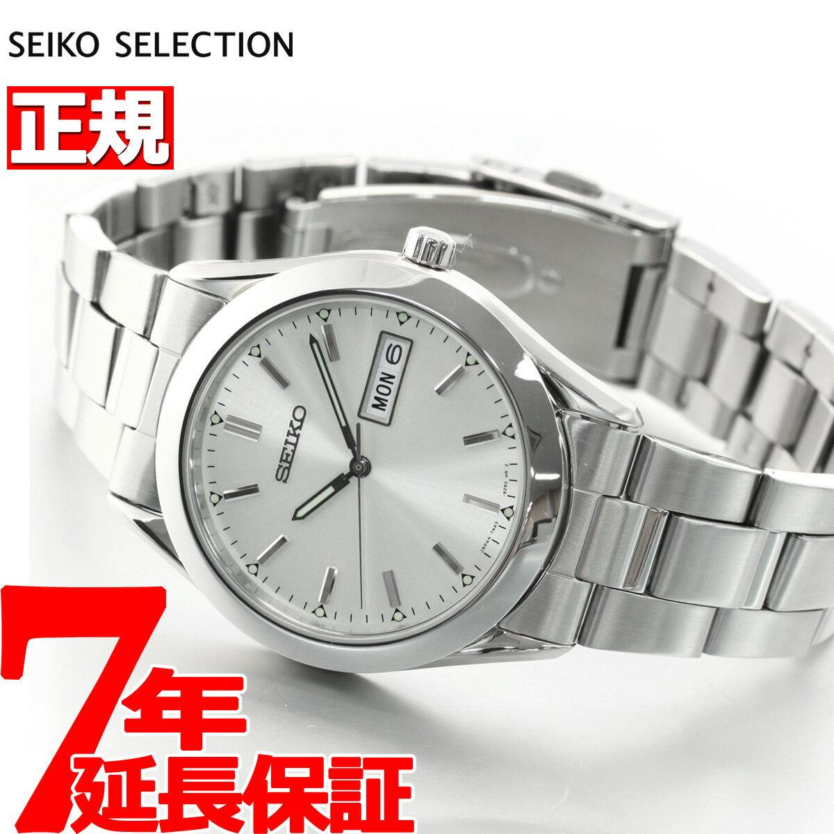 腕時計, メンズ腕時計 502000OFF60.552359 SEIKO SPIRIT SCDC083