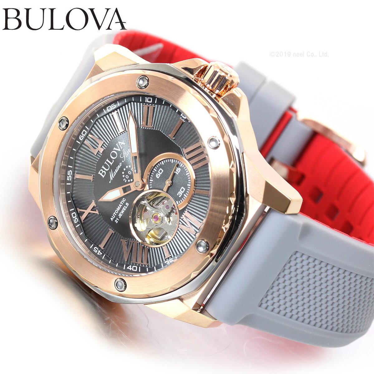 腕時計, メンズ腕時計 19205326159 BULOVA Marine Star 98A228