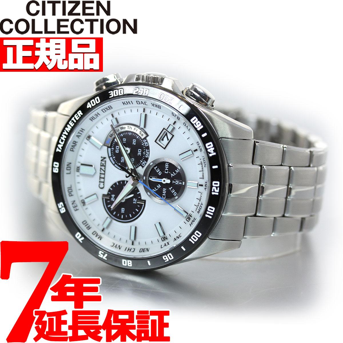 腕時計, メンズ腕時計 2502000OFF60252359 CITIZEN COLLECTION CB5874-90A
