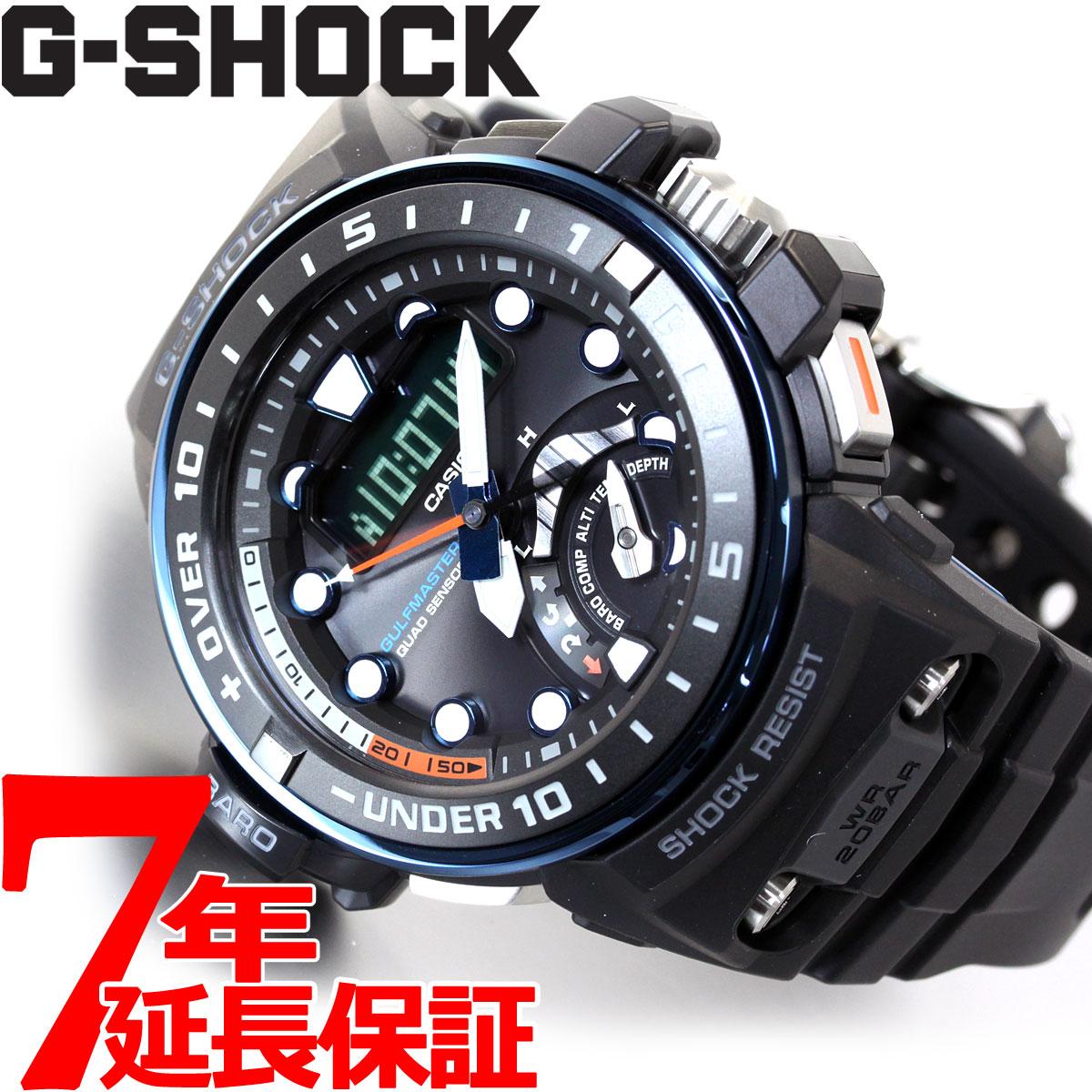 腕時計, メンズ腕時計 56G-SHOCK G CASIO GULFMASTER GWN-Q1000A-1AJF