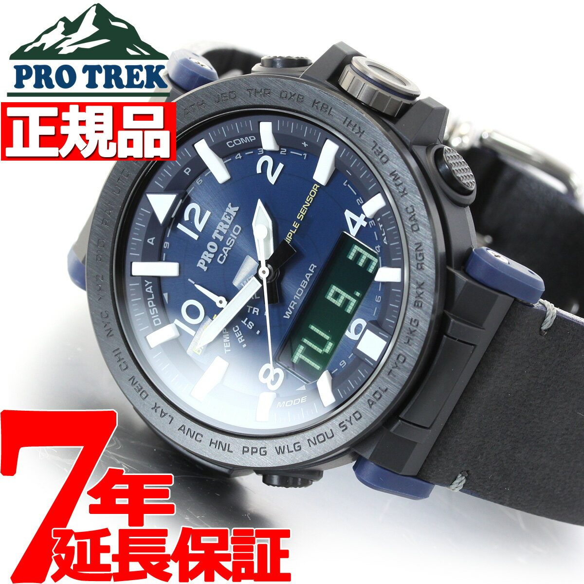 腕時計, メンズ腕時計 30036302359 CASIO PRO TREK NAVY BLUE SERIES PRG-650YL-2JF