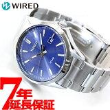 セイコー ワイアード SEIKO WIRED ソーラー 腕時計 メンズ ニュースタンダードモデル AGAD404