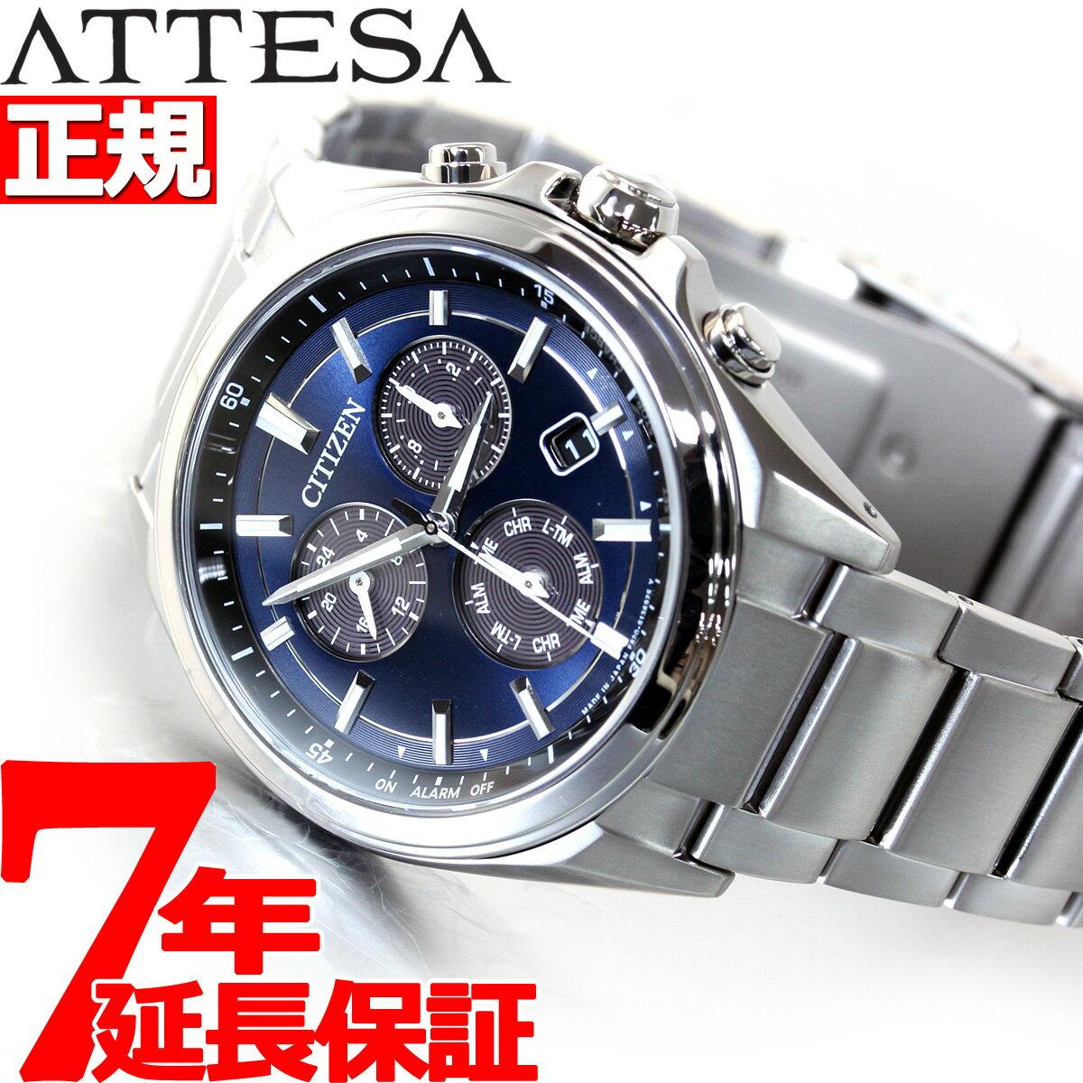 腕時計, メンズ腕時計 2502000OFF60252359 CITIZEN ATTESA BL5530-57L