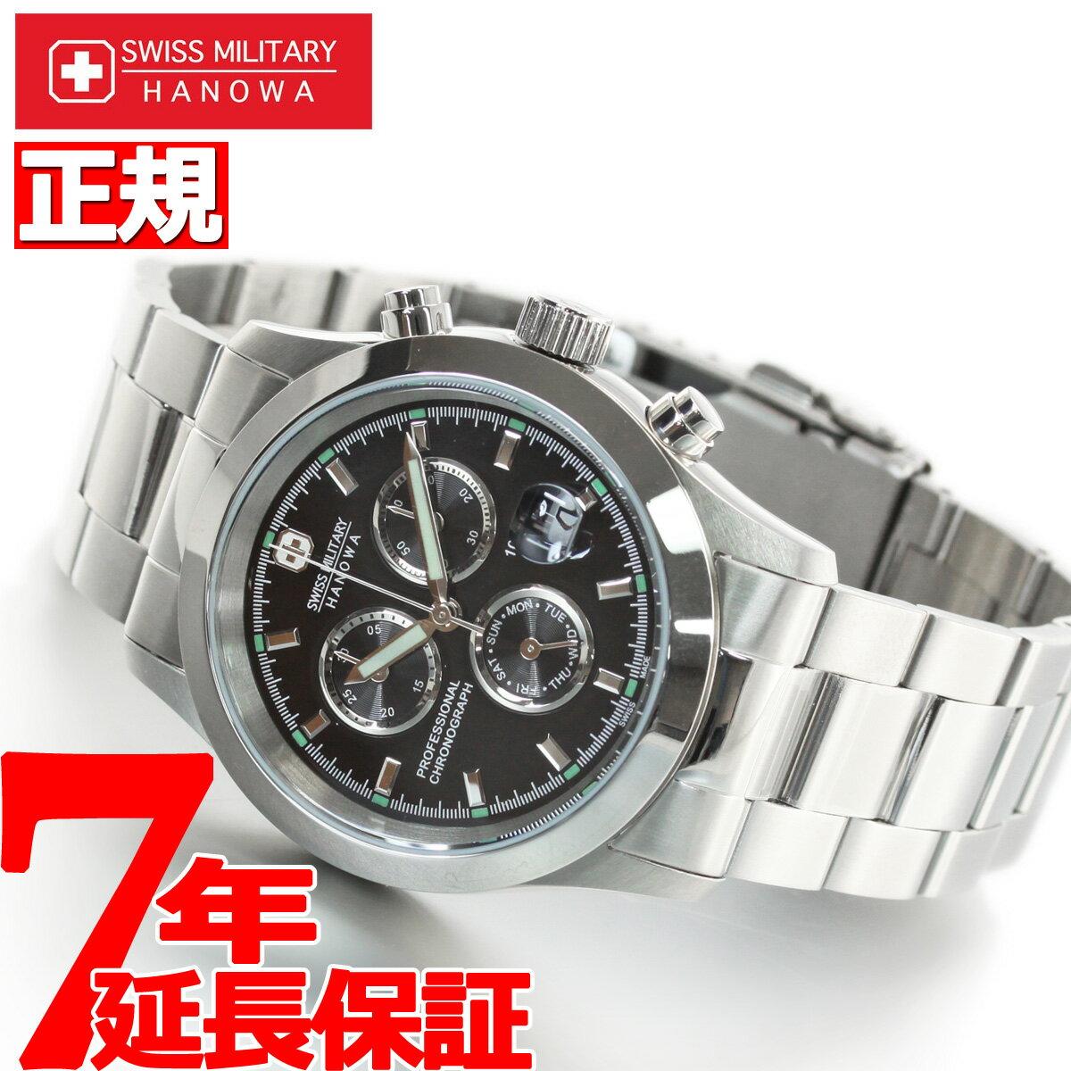腕時計, メンズ腕時計 22101OFF3526959 SWISS MILITARY ELEGANT BIG CHRONO ML244 SWISS MILITARY
