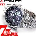 シチズン プロマスター エコドライブ 電波時計 スカイ メンズ CITIZEN PROMASTER SKY PMV65-2271