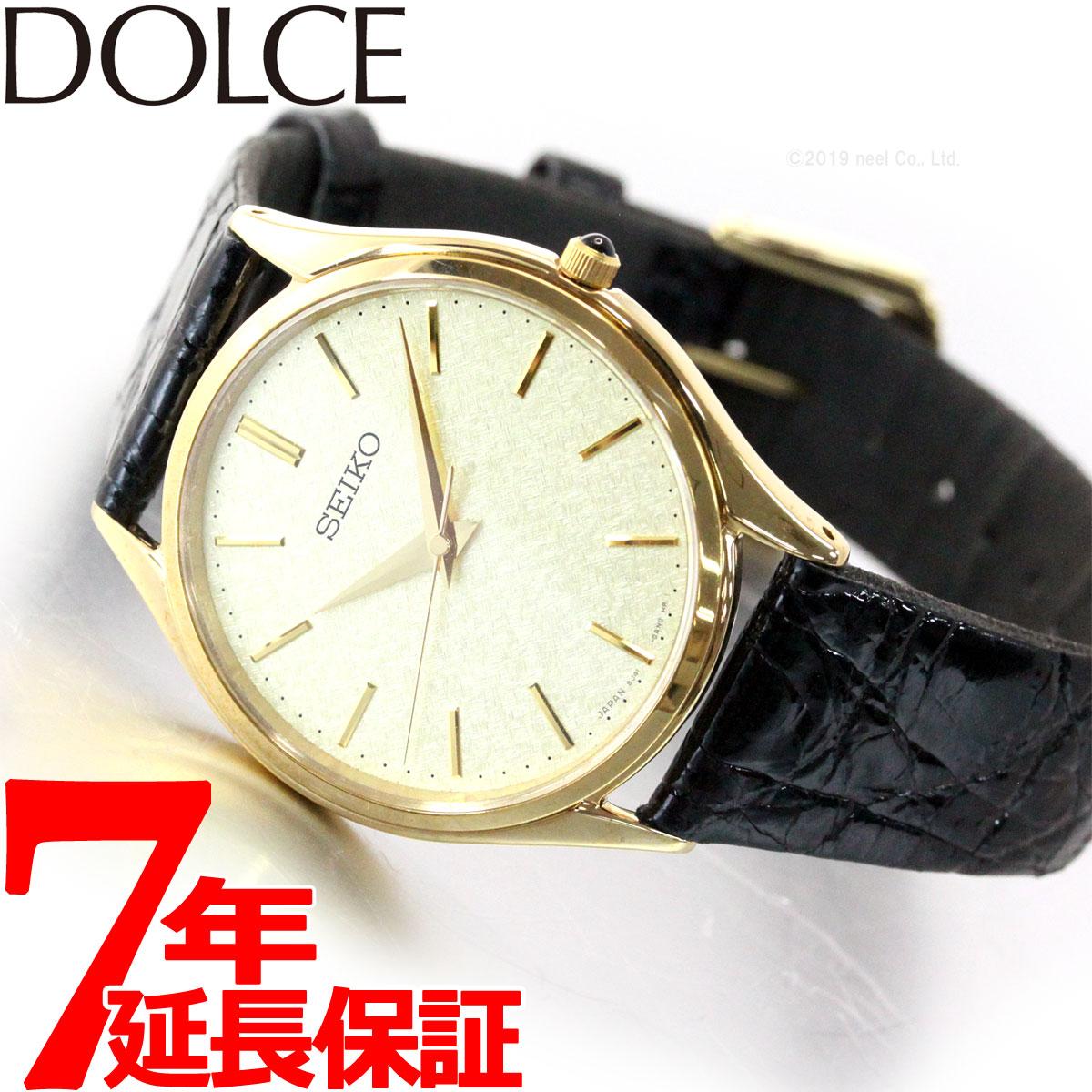 腕時計, メンズ腕時計 5000OFF37.5 SEIKO DOLCEEXCELINE SACM150