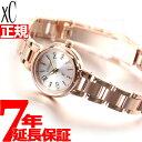 【今だけ!最大1万円OFFクーポン&店内ポイント最大35倍!】シチズン クロスシー XC エコドライブ 腕時計 レディース CITIZEN XC XCB38-9143