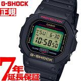 G-SHOCK デジタル 5600 カシオ Gショック CASIO 腕時計 メンズ 招き猫 MANEKINEKO DW-5600TMN-1JR【2020 新作】