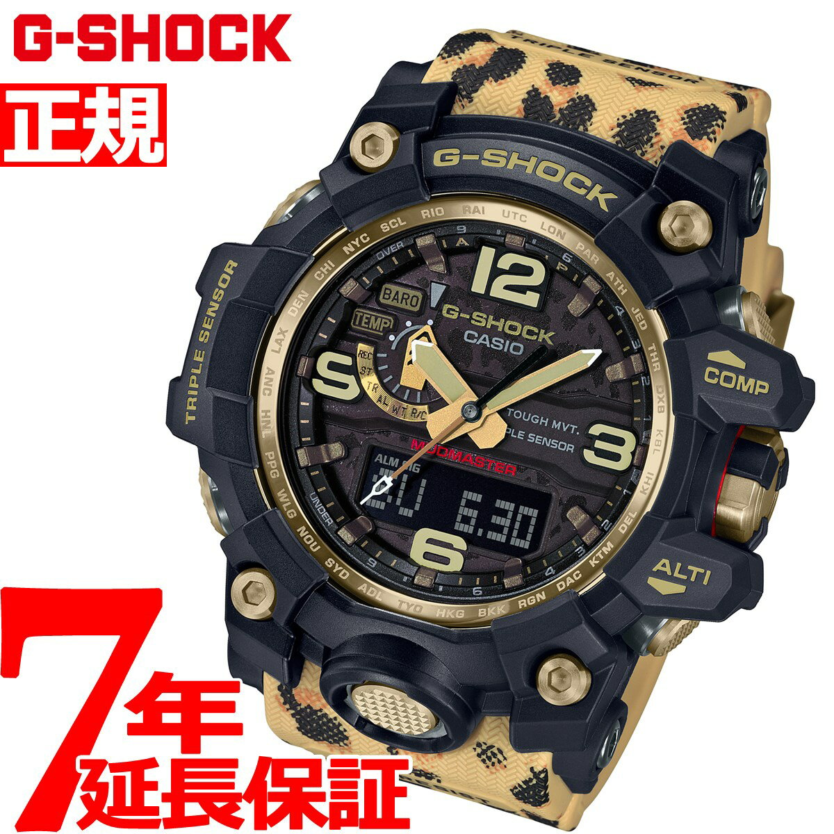 腕時計, メンズ腕時計 2000OFF61G-SHOCK G CASIO WILDLIFE PROMISING Love The Sea And The Earth GWG-1000WLP-1AJR