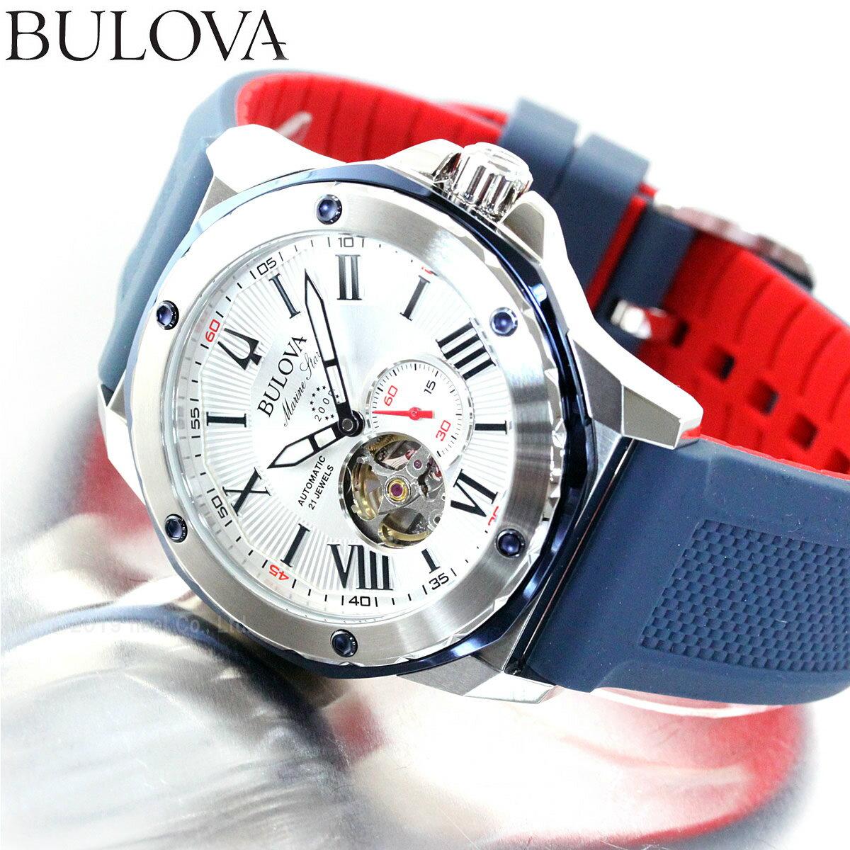 腕時計, メンズ腕時計 181037.5 BULOVA Marine Star 98A225