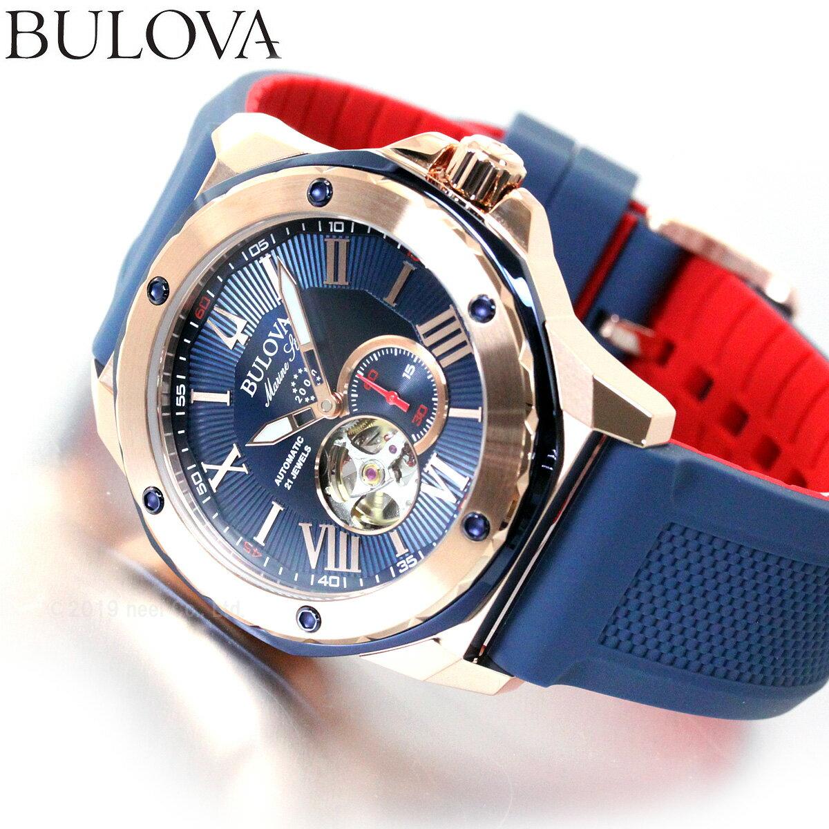 腕時計, メンズ腕時計 181037.5 BULOVA Marine Star 98A227