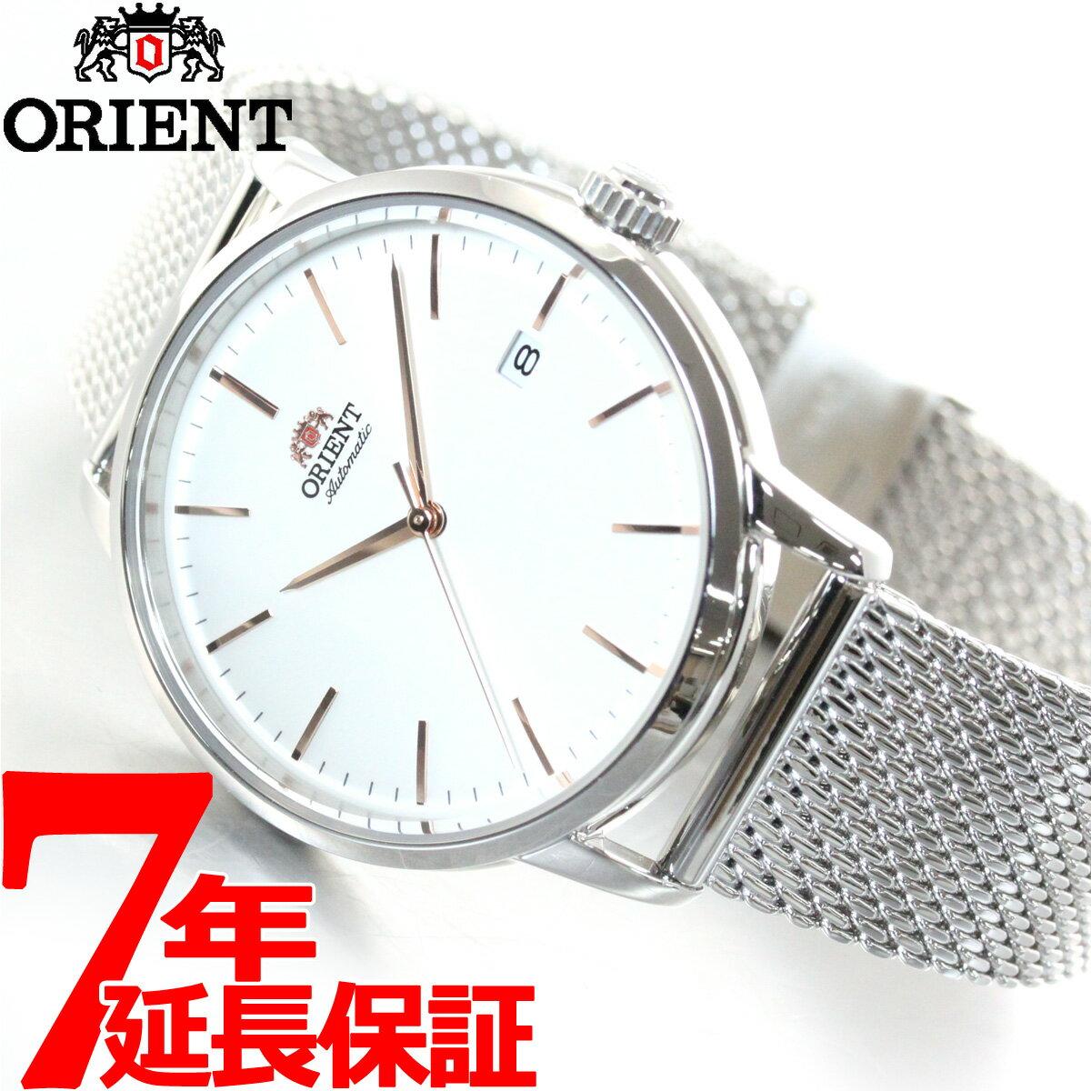 腕時計, メンズ腕時計 35.5 ORIENT CONTEMPORARY RN-AC0E07S