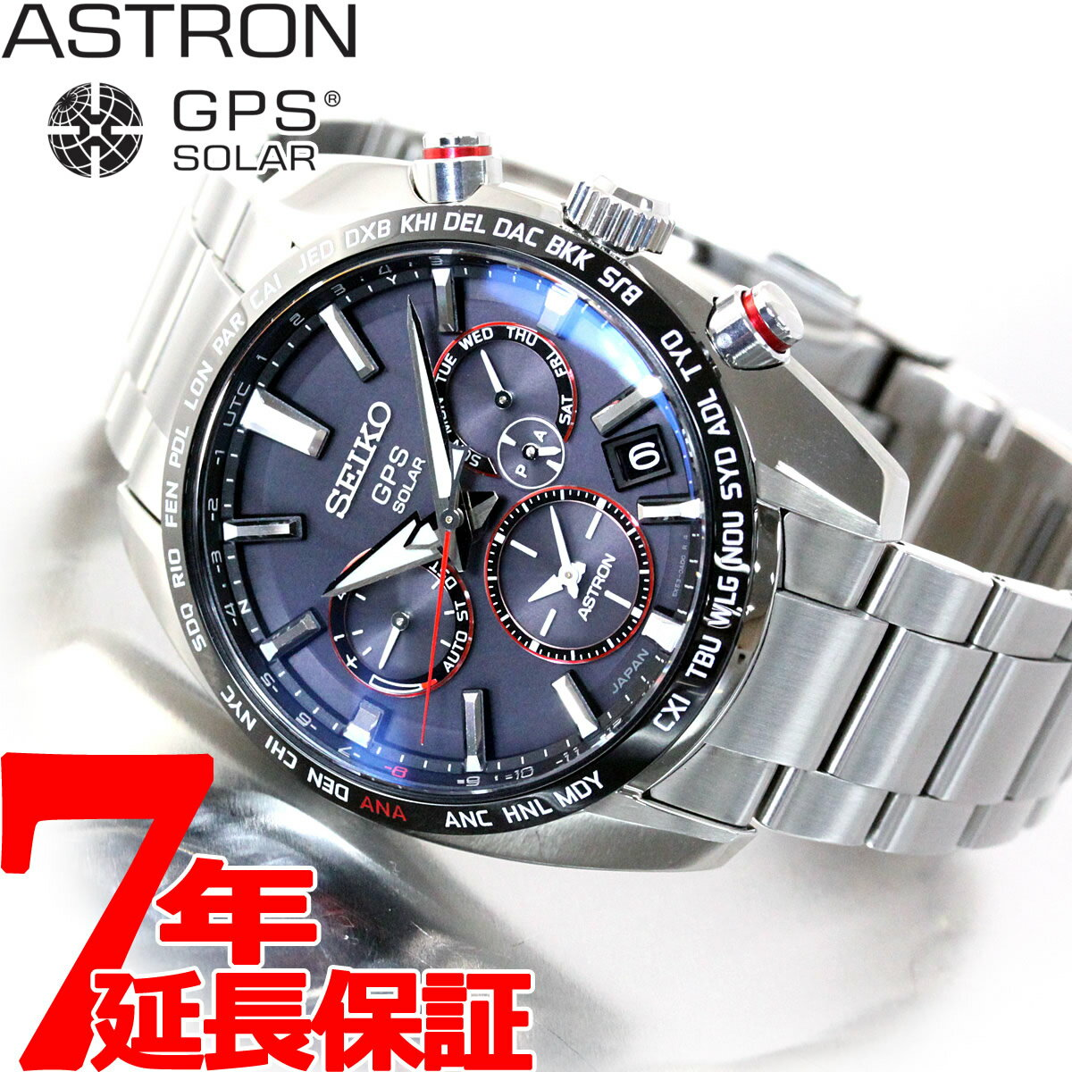 腕時計, メンズ腕時計 20037202359 SEIKO ASTRON GPS GPS SBXC043