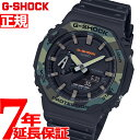 【最大1万円OFFクーポン!24日23時59分まで】G-SHOCK カシオ Gショック CASIO 腕時計 メンズ Utility Color GA-2100SU-1AJF【2020 新作】