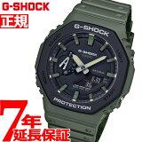 G-SHOCK カシオ Gショック CASIO 腕時計 メンズ Utility Color GA-2110SU-3AJF【2020 新作】