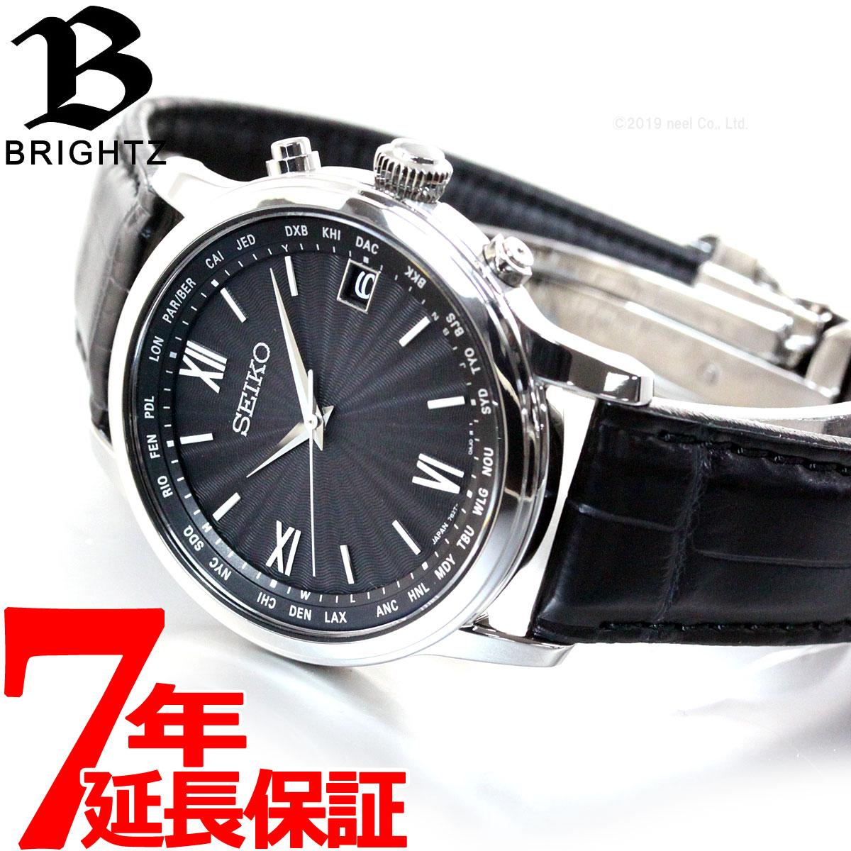 腕時計, メンズ腕時計 18037182359 SEIKO BRIGHTZ SAGZ1052020