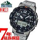 カシオ プロトレック CASIO PRO TREK 腕時計 ...