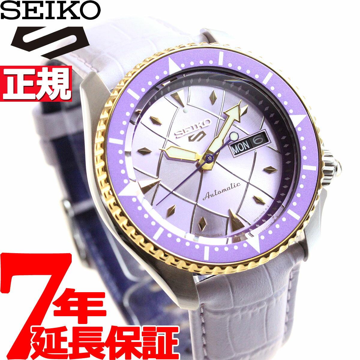腕時計, メンズ腕時計 10483OFF123595 SEIKO 5 SPORTS JOJO Sense SBSA030