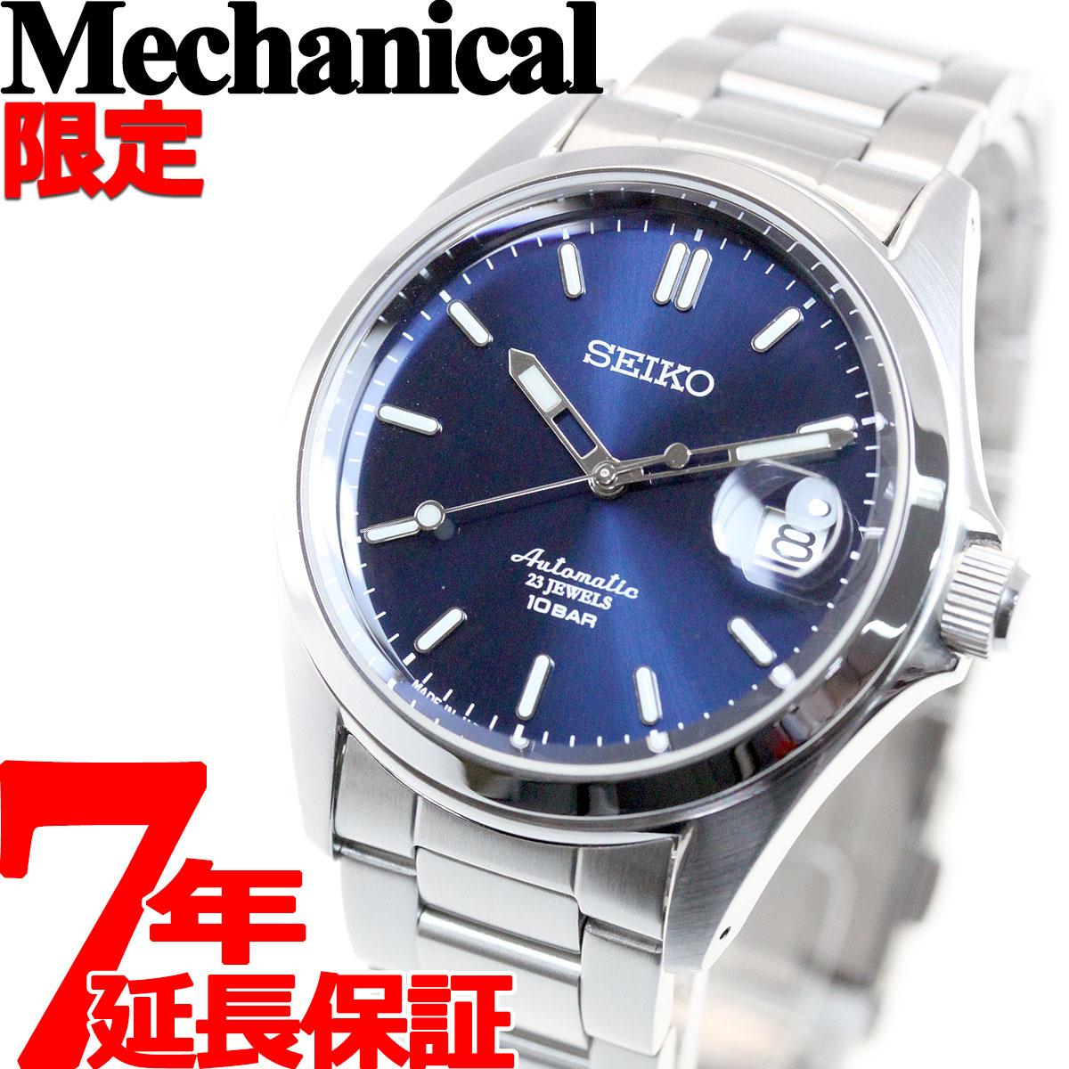腕時計, メンズ腕時計 22101OFF3526959 SEIKO Mechanical SZSB0162020