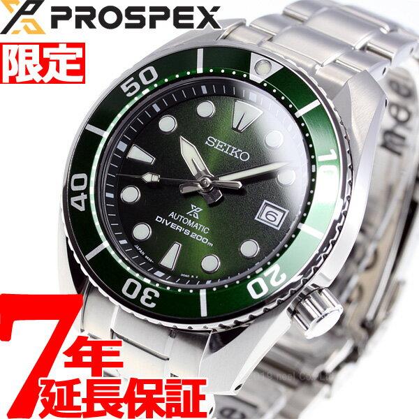腕時計, メンズ腕時計 2001OFF37202359 SEIKO PROSPEX SUMO SBDC081