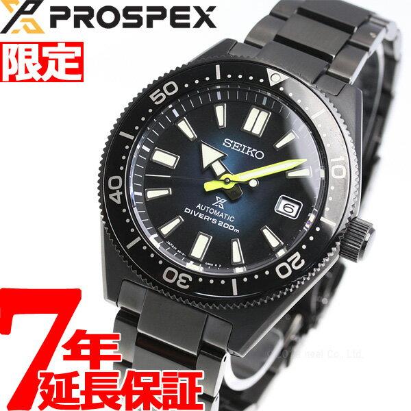 腕時計, メンズ腕時計 18037182359 SEIKO PROSPEX SBDC085