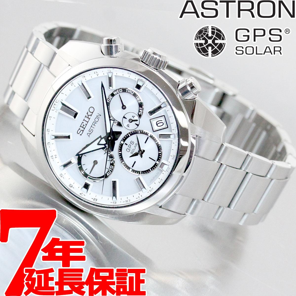 腕時計, メンズ腕時計 35.5 SEIKO ASTRON GPS GPS SBXC0472020