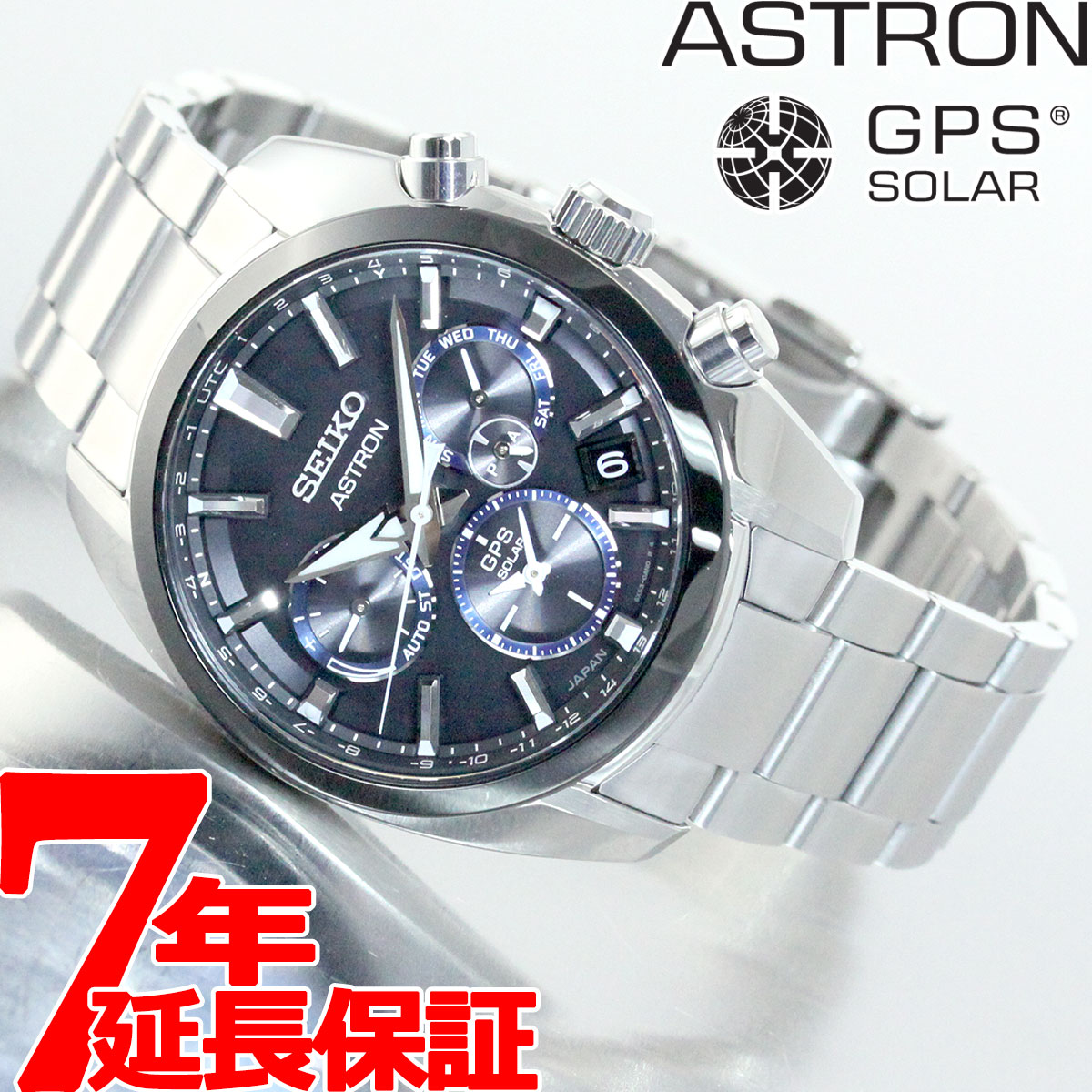 腕時計, メンズ腕時計 2502000OFF60252359 SEIKO ASTRON GPS GPS SBXC0532020