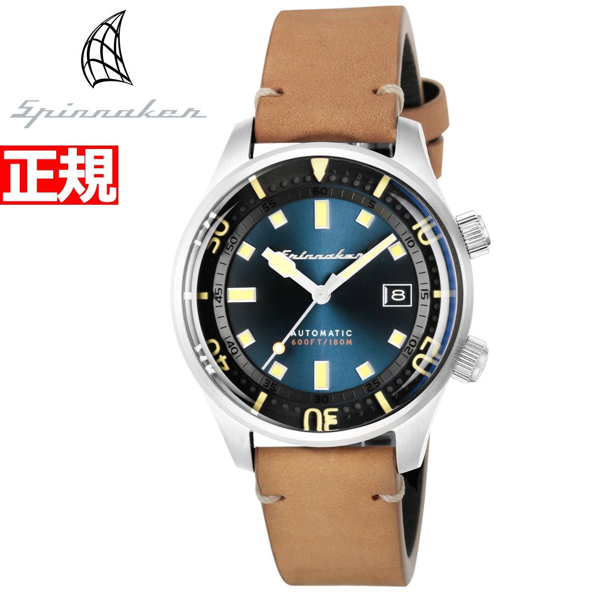腕時計, メンズ腕時計 34 SPINNAKER BRADNER SP-5062-05