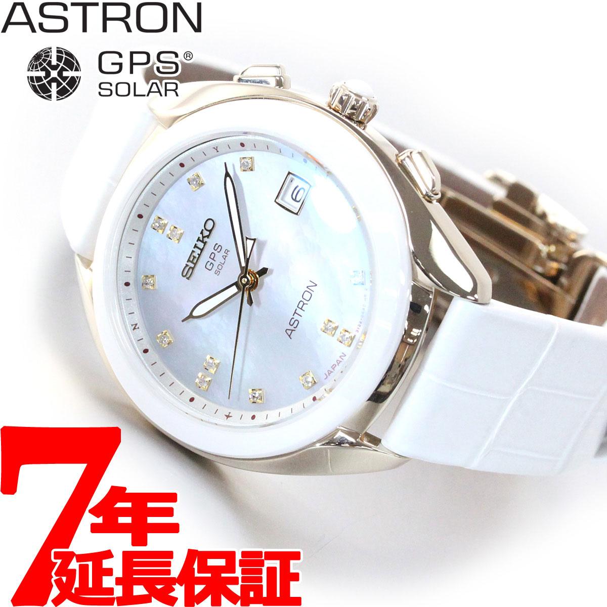 腕時計, レディース腕時計 20037202359 SEIKO ASTRON GPS GPS STXD002