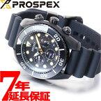 セイコー プロスペックス スモウ ダイバースキューバ SEIKO PROSPEX ソーラー コアショップ専用 流通限定モデル 腕時計 メンズ SUMO SBDL065