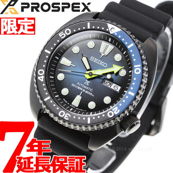 腕時計, メンズ腕時計 1OFF39252359 SEIKO PROSPEX SBDY041