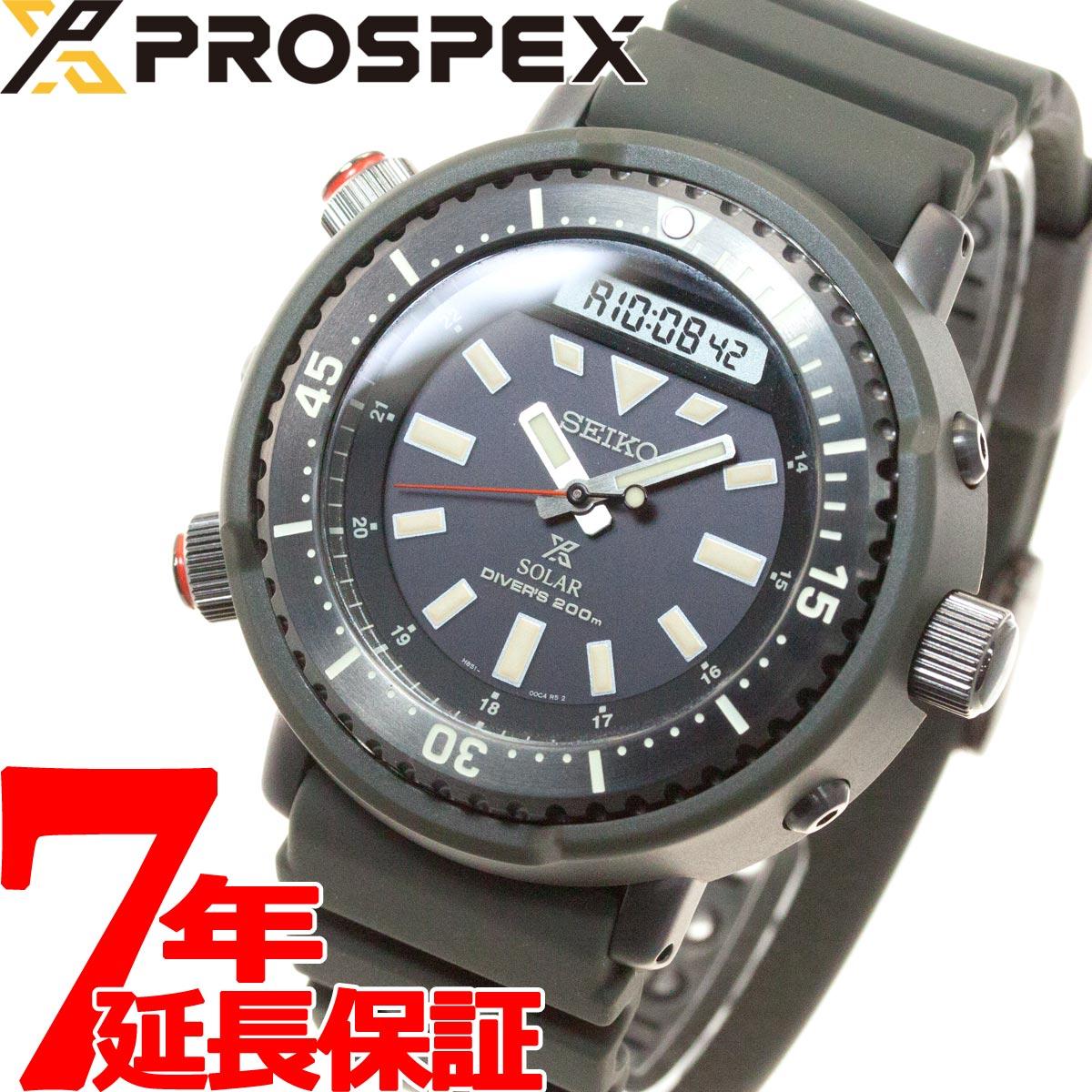 腕時計, メンズ腕時計 20037202359 SEIKO PROSPEX SBEQ0092020