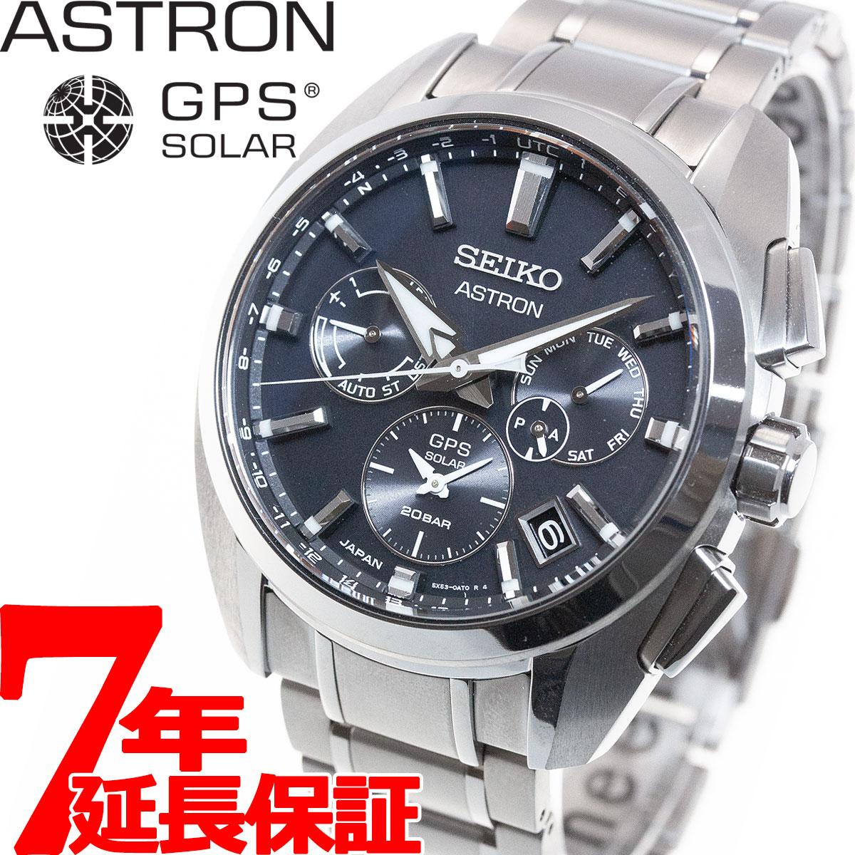 腕時計, メンズ腕時計 2502000OFF60252359 SEIKO ASTRON GPS GPS SBXC0672020