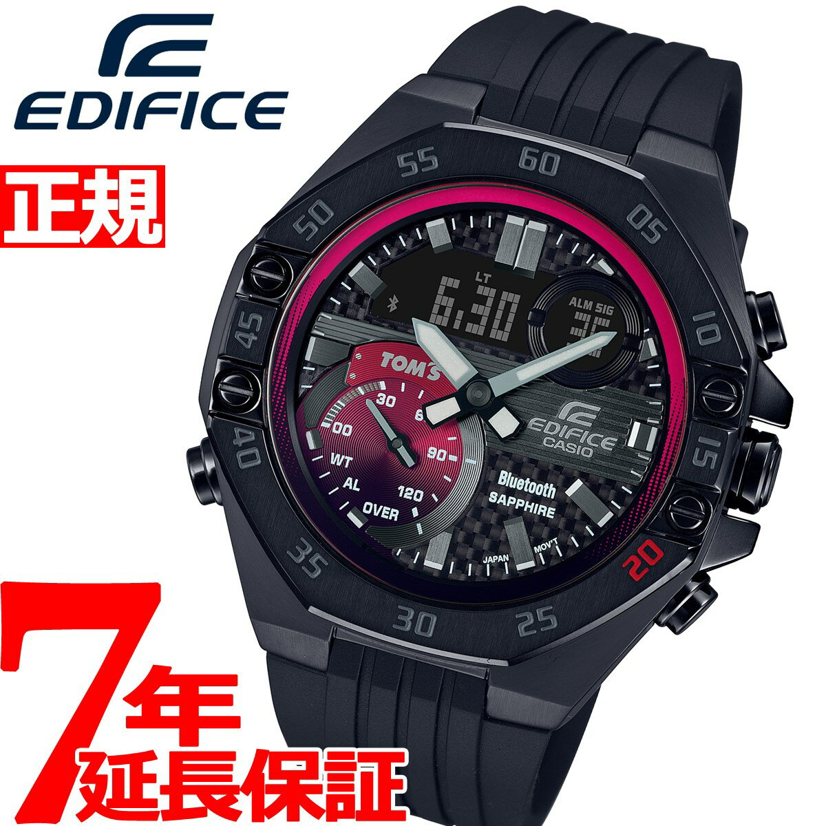 CASIO edifice watch 2000OFF5111159 CASIO EDIFICE...