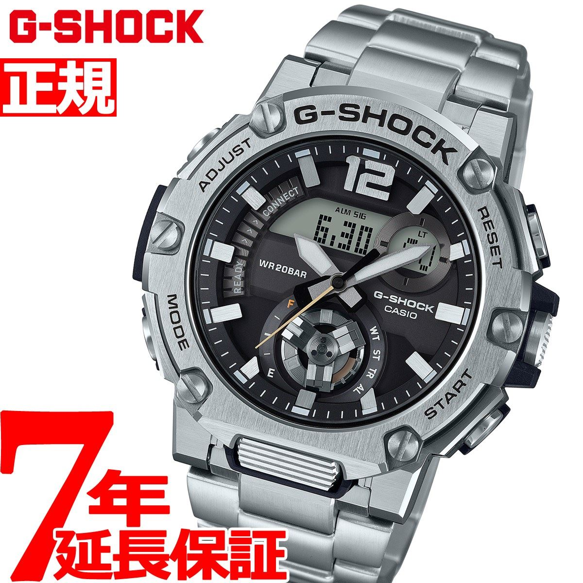 腕時計, メンズ腕時計 35G-SHOCK G-STEEL G G CASIO GST-B300SD-1AJF2020