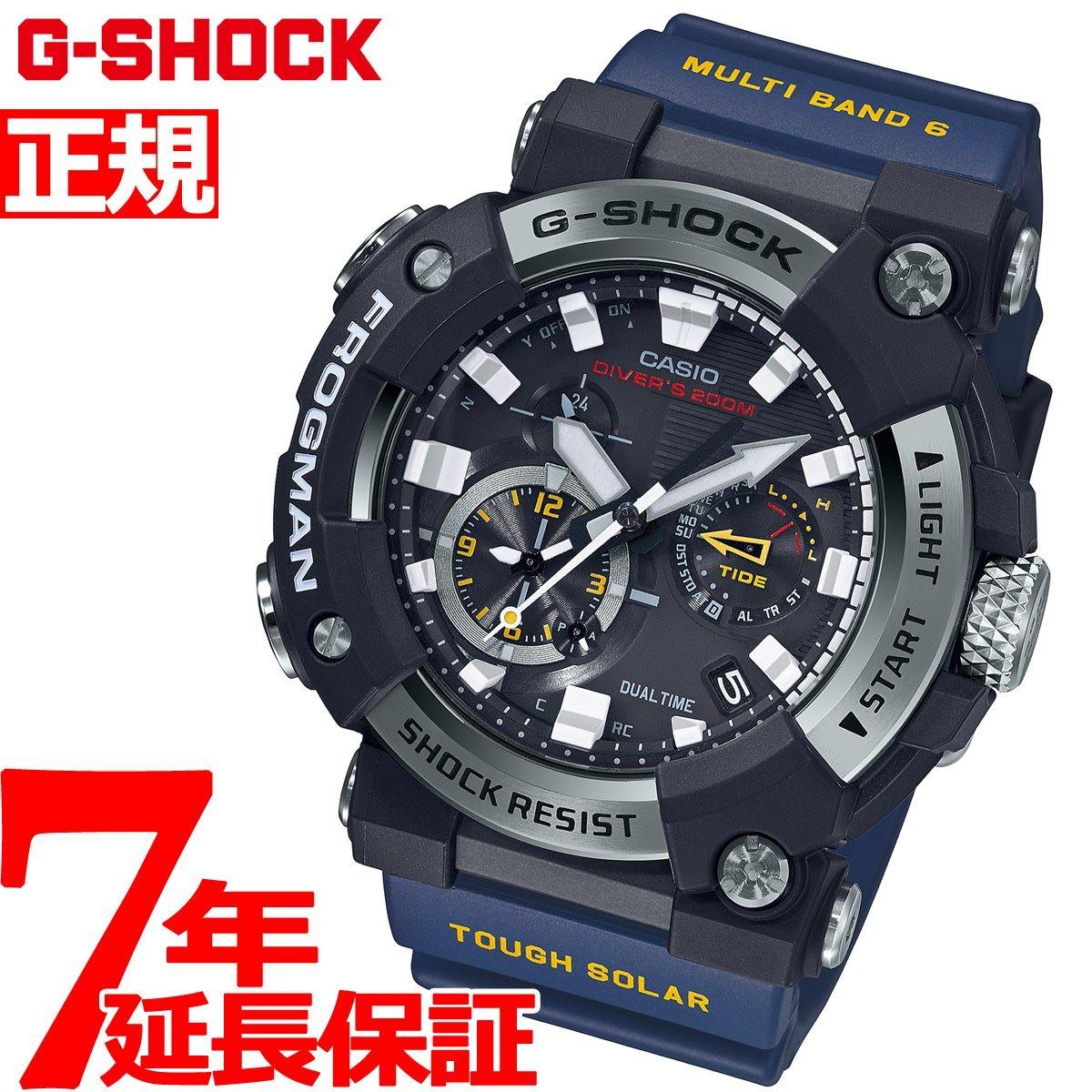 CASIO G-SHOCK Solar watch 13101OFF35G-SHOCK G CA...