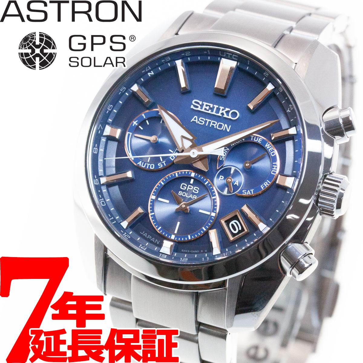 腕時計, メンズ腕時計 25057252359 SEIKO ASTRON GPS GPS SBXC0492020