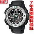 カシオ プロトレック CASIO PRO TREK 腕時計 メンズ アナデジ PRG-280-1JF